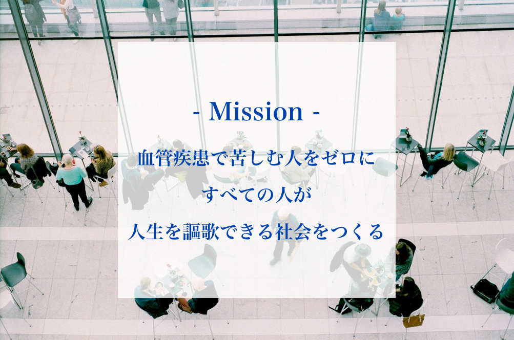 Opti_top_mission